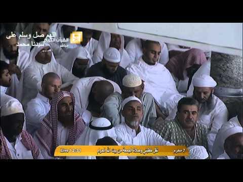 شاهد بالفيديو : امام المسجد الحرام يبكي متأثراً اثناء خطبة الجمعة