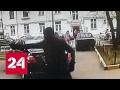 Покушение на бизнесмена в Москве сняла камера видеонаблюдения
