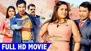 Dinesh Lal Yadav, Aamrapali Dubey New Release Bhojpuri Movie 2018 - Nirahua Chalal Sasural 2wwr