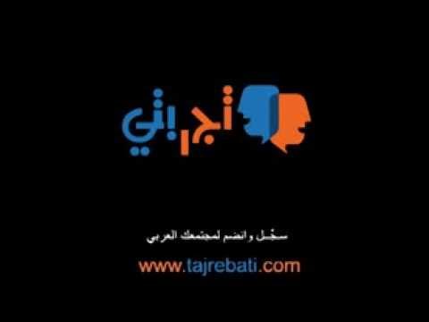 موقع تواصل اجتماعي عربي..تجربتي