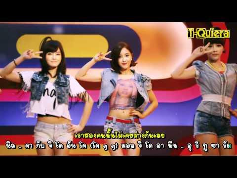 [HD 1080p][Karaoke & Thaisub]T-ara - Round & Round