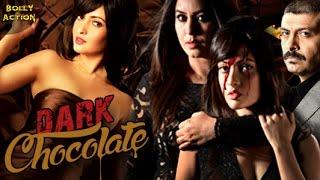 Dark Chocolate Official Trailer | Hindi Trailer 2017 | Hindi Movies | Riya Sen