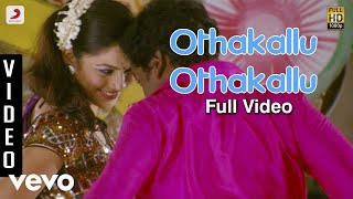 Ambasamuthiram Ambani - Othakallu Othakallu Video  Karunaas