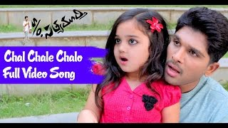 Chal Chalo Chalo Full Song : S/O Satyamurthy Full Video Song - Allu Arjun, Upendra, Sneha