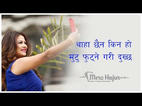 Mero Hajur with Pratima Shrestha Episode 13 | 25 August 2020