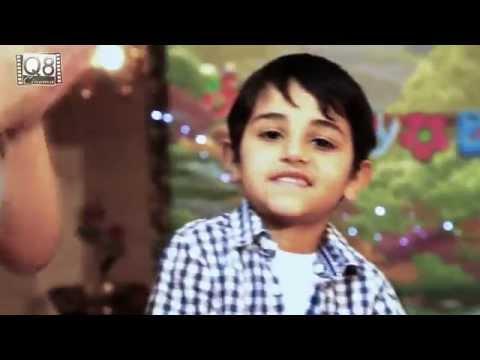 شاهد..فلم كويتي قصير جدا ومؤثر بمناسبة اليوم العالمي ضد العنف على الاطفال