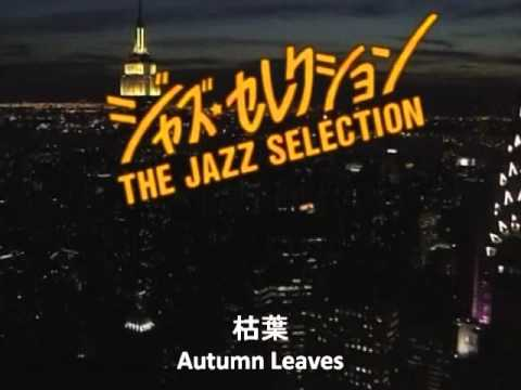 スタンダードジャズピアノ編 Standard Jazz Piano