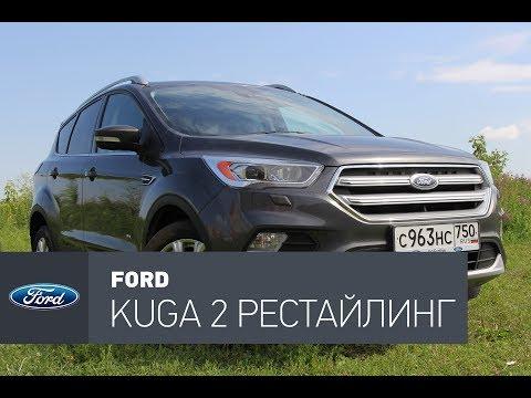 Ford Kuga 2 тест-драйв: самый честный кроссовер. - UC2NjinsBejE_MEjx-8BQu1w