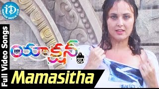 Action 3D Movie - Mamasitha Video Song