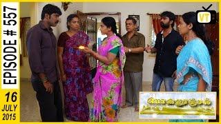 Ponnoonjal 16-07-2015 Suntv Serial | Watch Sun Tv Ponnoonjal Serial July 16, 2015
