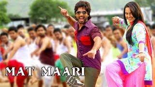 Mat Maari Song 'R...Rajkumar'