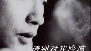 是否真的愛我 (Maybe you really love me) A Duet by Stanley Power & ViVen