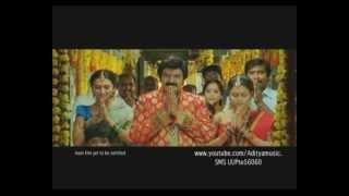 Uu Kodathara Ulikki Padathara Trailer 2