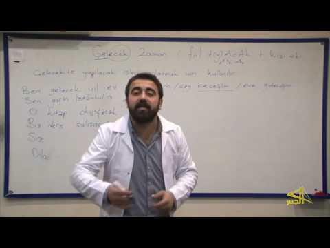 """تعلم اللغة التركية مع الأستاذ إبراهيم اسكي أوجاك الحلقة """"15"""""""