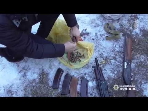 На Чернігівщині поліція виявила домашній схрон зброї