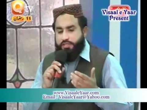 URDU NAAT(Ye Naz Ye Andaz)KHALID HASNAIN IN QTV.BY  Naat E Habib