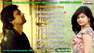 Edalo Cheragani Guruthulu Jukebox