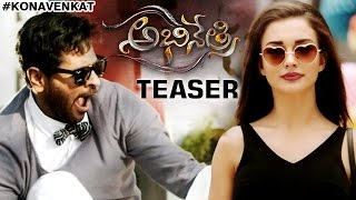Abhinetri Official Teaser