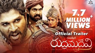 Rudhramadevi Official Trailer