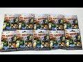 Lego Minifigures Ninjago Movie Series - Lloyd Garmadon, Zane, Cole and More