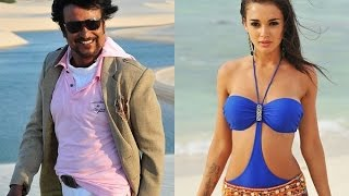 Watch Amy Jackson Joins with Rajini for Enthiran-2 Red Pix tv Kollywood News 13/Oct/2015 online