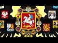 """Фрагмент с конца видео 🏆 """"Великие победы"""" России. Мифы и реальность (1)"""