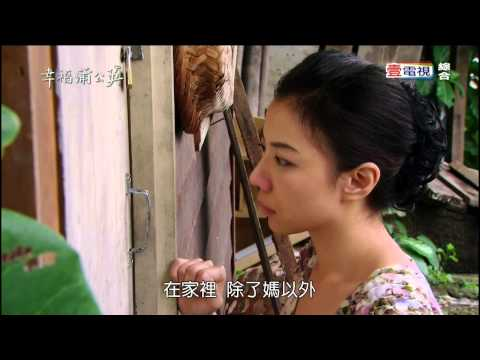 幸福蒲公英 第36集 Happy Dandelion Ep 36