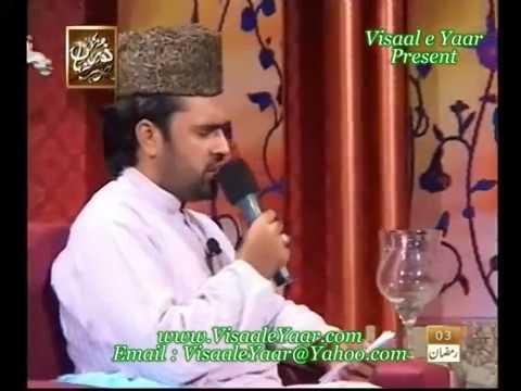 Urdu Naat(Kabhi Tha Na Hai)Syed Zabeeb Masood.By  Naat E Habib