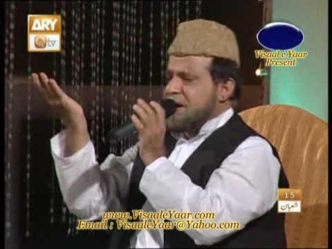 Urdu Naat(Aaj Ki Raat Hay)Alhaaj Siddiq Ismail.By  Naat E Habib