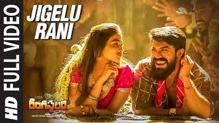Jigelu Rani Full Video Song  Rangasthalam Video Songs  Ram Charan, Pooja Hegde