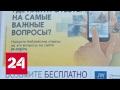 """В России приостановлена деятельность """"Свидетелей Иеговы"""""""