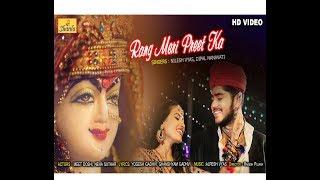 Rang Meri Preet Ka | Navratri 2018 | Starcast visit @ Studio | In Time News