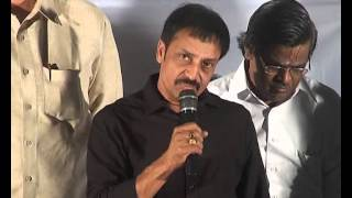 Gola Seenu Movie Audio Launch