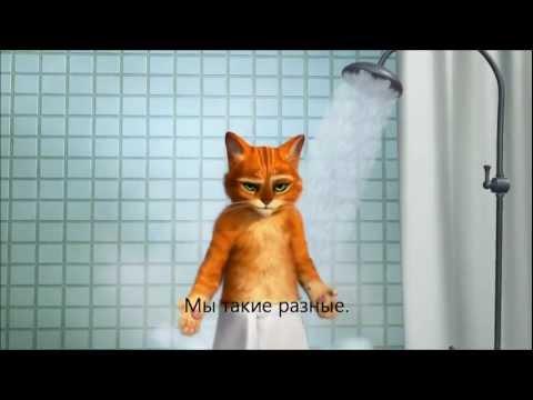 смотреть кот сапогах бесплатно онлайн: