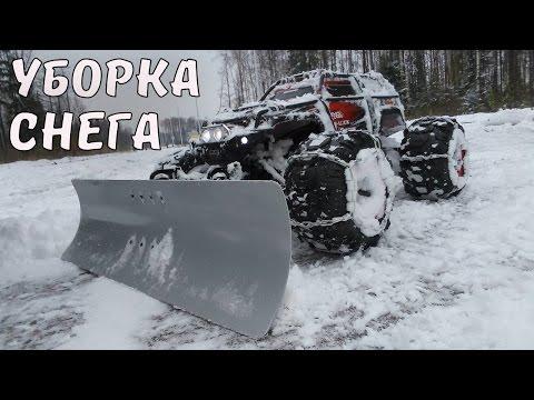 Тест-драйв снегоуборщика на радиоуправлении Traxxas Summit (Snow plow) - default