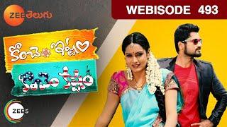 Kanchana Ganga 19-02-2016 | Maa tv Kanchana Ganga 19-02-2016 | Maatv Telugu Episode Kanchana Ganga 19-February-2016 Serial