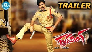 Gabbar Singh Movie Trailer