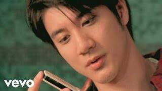 Leehom Wang, 王力宏 - Wo Men De Ge