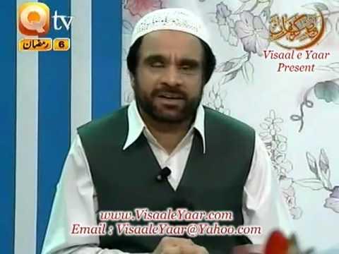 Urdu Farsi Naat(Nasima Janib e Batkha)Yousaf Memon.By   Naat E Habib
