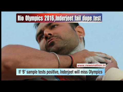 National Expert: Ravish Bisht on Inderjeet's dope test