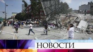 Из-за извержения вулкана Попокатепетль в Мексике объявлен красный уровень опасности.
