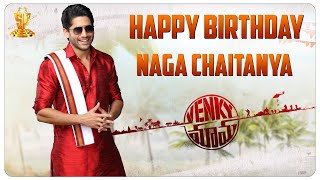 Akkineni Naga Chaitanya Birthday Special Video 2019