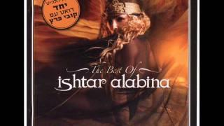 Ishtar Alabina Horshat Hai Caliptus