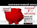 Фрагмент с начала видео Муравьи полностью переселились в новый Формикарий! alex boyko