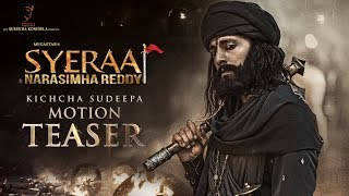 Abhinaya Chakravarthy Kichcha Sudeepa Motion Teaser   Sye Raa Narasimha Reddy