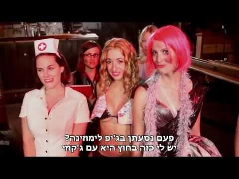 Halloween Battle! PARODY HebSub  קרב ליל כל הקדושים מתורגם