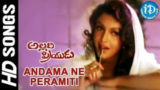 Andama Ne Peramiti Video Song - Allari Priyudu