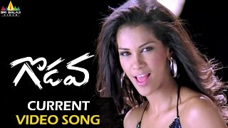 Current Kastha Video Song - Godava