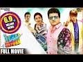 Dubai Return 2016 Hyderabdi Full Movie  Gullu Dada, Aziz Naser, Preethi  Shalimarcinema