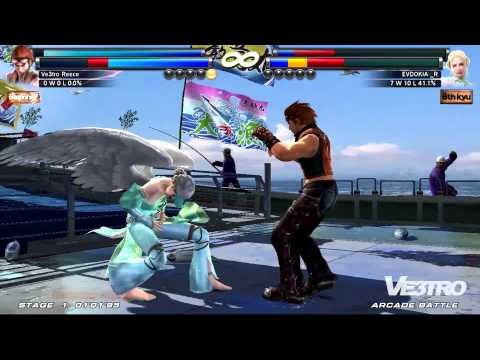 Tekken Tag Tournament 2 Hwoarang &amp; Jin Gameplay